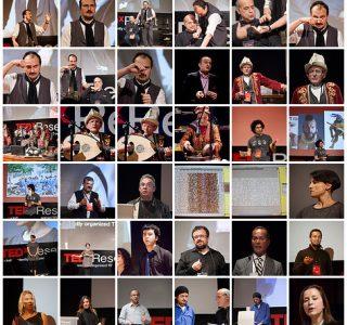 TEDx Reset