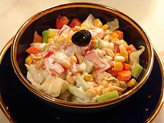Yoğurtlu Salata
